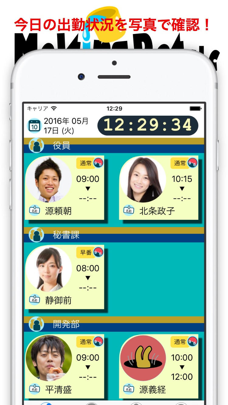 4.7-inch (iPhone 6) - Screenshot 1