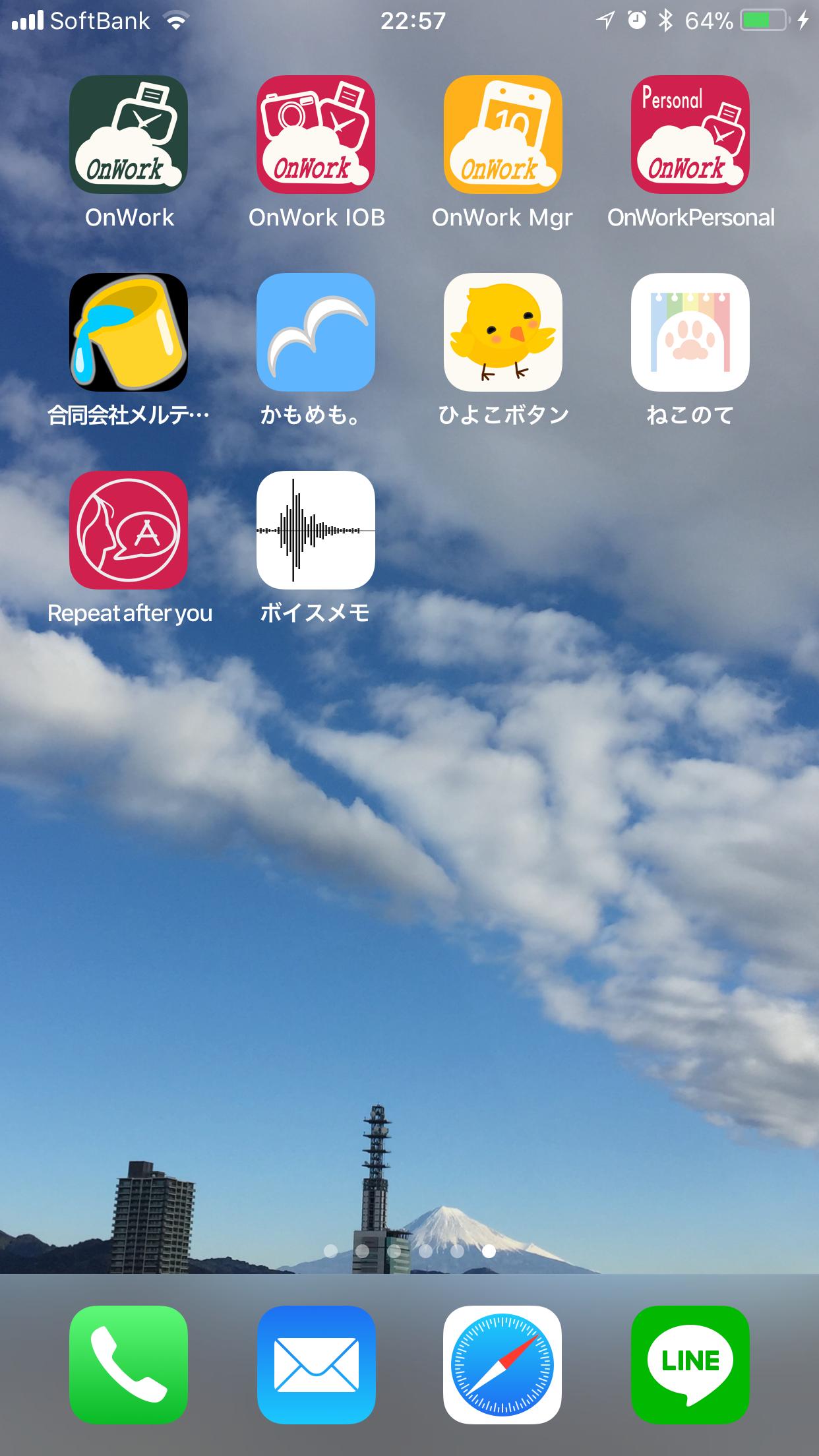 起こし 文字 Iphone ボイスメモ